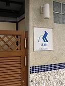 東石漁人碼頭:CIMG3833