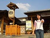 日本之旅 Day4:CIMG7384