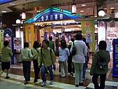 日本之旅 Day3:CIMG7154