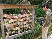 日本之旅 Day4:CIMG7263