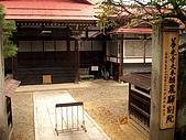 日本之旅 Day2:CIMG6653
