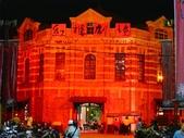 士林官邸 和 台北:台北紅樓
