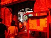 士林官邸 和 台北:台北紅樓-...