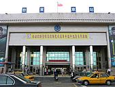 藍色東台灣:南迴十週...