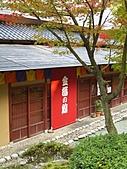 日本之旅 Day4:CIMG7366