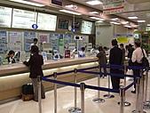 日本之旅 Day3:CIMG7157