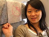 日本之旅 Day1:CIMG6571