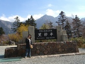 日本之旅 Day3:CIMG7006