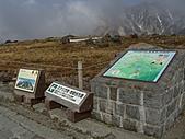 日本之旅 Day3:CIMG7061