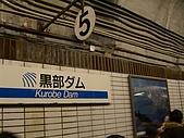 日本之旅 Day3:CIMG6923