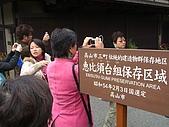 日本之旅 Day2:CIMG6664