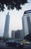 台北_憂傷一號:台北101