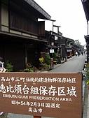 日本之旅 Day2:CIMG6665