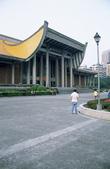 台北_憂傷一號:國父紀念館