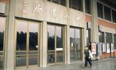 台北_憂傷一號:中山畫廊