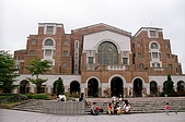 台大走走:台灣大學圖書館