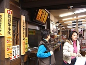 日本之旅 Day2:CIMG6669