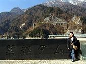 日本之旅 Day3:CIMG6956