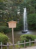 日本之旅 Day4:CIMG7202