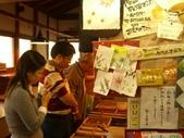 日本之旅 Day4:CIMG7327