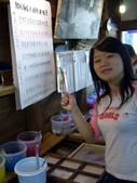 日本之旅 Day4:CIMG7329