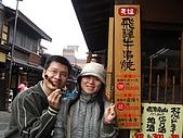 日本之旅 Day2:CIMG6675