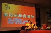 2014陳錦德老師照片:103年薈供陳錦德老師-5.JPG