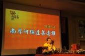 2014陳錦德老師照片:103年薈供陳錦德老師-4.JPG