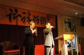 2014陳錦德老師照片:103蕭副總統-2.JPG