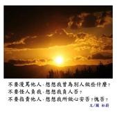 2014陳錦德老師照片:013.JPG