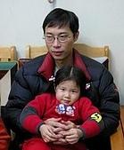 20061205:智偉抱旻琪