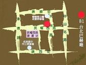 影音藝文:map.jpg