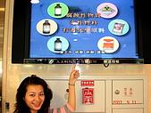 帛琉蜜月旅行2007.09.11到12星象島 大斷層 水母湖:發現公司廣告ㄌ