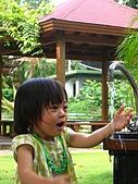 20060819鄉景莊園:手髒了要洗手