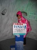 20060728北海道:006最冷是零下41度.jpg