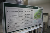 20120708 京阪神奈八日自由行(VII-布引花園):布引花園 009.jpg