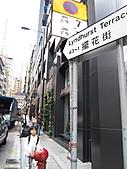 20101121 香港自由行之昂坪纜車:香港自由行 226.jpg