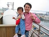 20060402 澎湖三日遊:澎湖三日遊 028.jpg