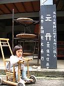 20070408六溪電影:哈,我先坐爽再說吧