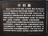 20090826北京篇:北京篇041.jpg