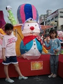 20100227 嘉義燈會 w/ 媽咪同事:嘉義燈會 54.jpg