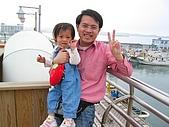 20060402 澎湖三日遊:澎湖三日遊 029.jpg