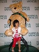 20070519高雄夢時代:英商Marks&Spencer今天開幕