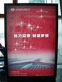 20090826北京篇:北京篇001.jpg