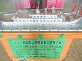 20060402 澎湖三日遊:澎湖三日遊 031.jpg