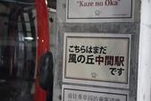 20120708 京阪神奈八日自由行(VII-布引花園):布引花園 015.jpg