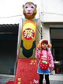 20070310台灣燈會在嘉義:我是屬猴的