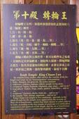 2016-08-28 後壁良食館&嘉義白人牙膏:IMG_1077.JPG