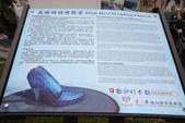 2016-10-10 高跟鞋教堂:IMG_1133.JPG