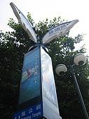 20060402 澎湖三日遊:澎湖三日遊 032.jpg